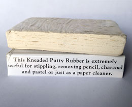 kneaded eraser2 1